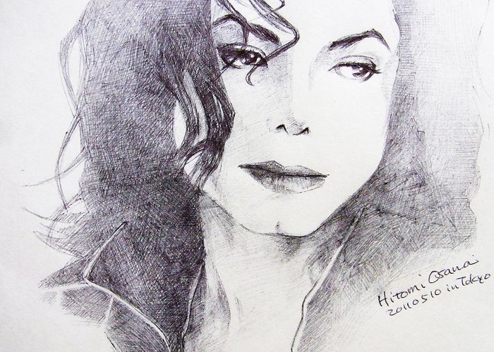 Michael Jackson Greeting Card featuring the drawing Michael Jackson - Nothing Compared To You by Hitomi Osanai