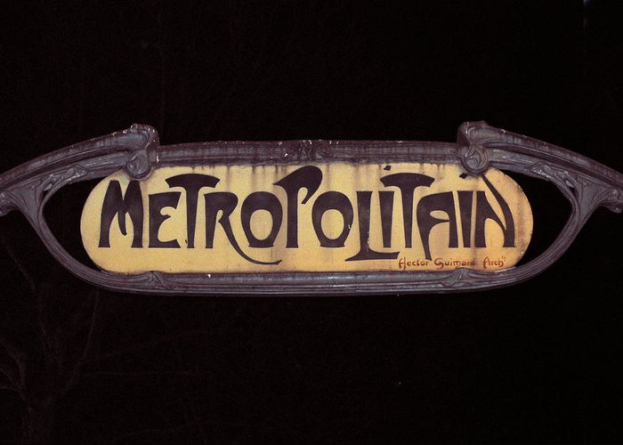 French Greeting Card featuring the photograph Parisienne Metro Sign by Rod Jones