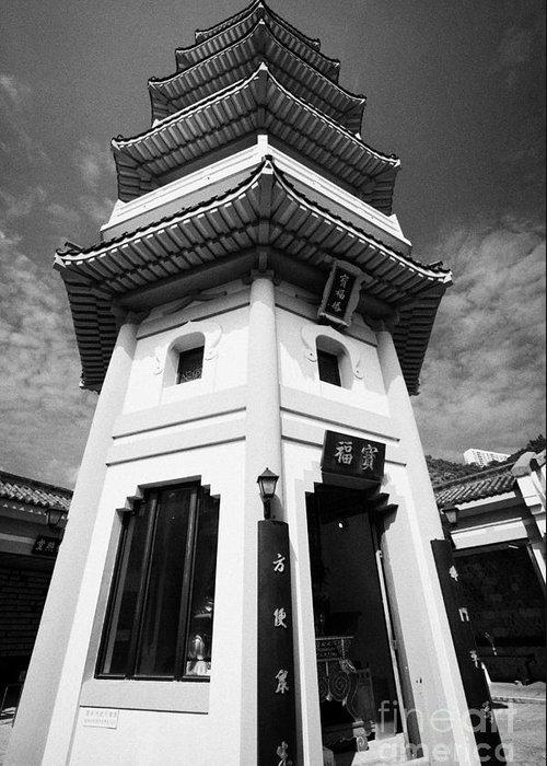Po Fook Greeting Card featuring the photograph Temple Pagoda Po Fook Hill Cemetery Sha Tin New Territories Hong Kong Hksar China Asia by Joe Fox