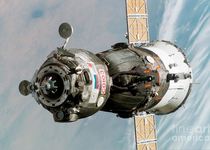 16/04/2005 Greeting Card featuring the photograph Iss Expedition 11 Crew Arriving by NASA / Science Source