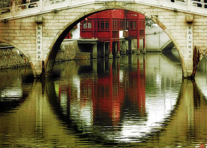 Qibao Ancient Town Greeting Card featuring the photograph Bridge Over The Tong - Qibao Water Village China by Christine Till