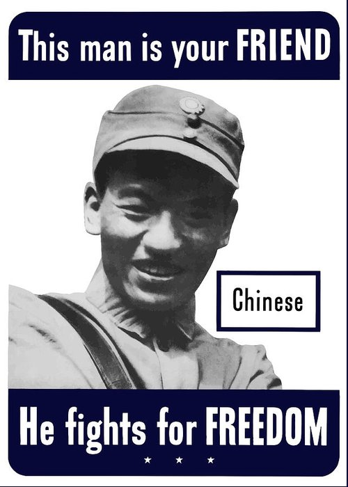 Chinese Soldier Greeting Card featuring the painting Chinese This Man Is Your Friend by War Is Hell Store