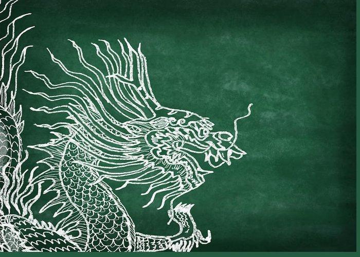 2012 Greeting Card featuring the photograph Dragon On Chalkboard by Setsiri Silapasuwanchai