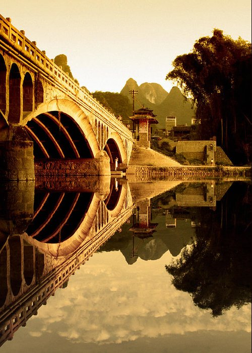 China Greeting Card featuring the photograph Golden Gate by Royce Gorsuch