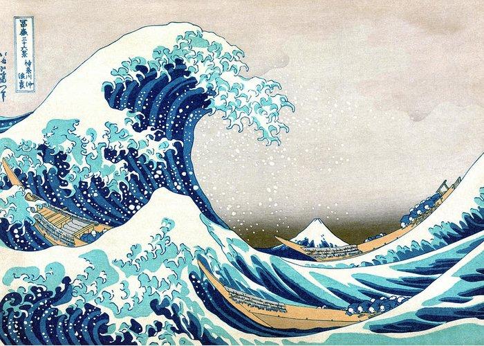 Japanese Greeting Card featuring the painting Hokusai Great Wave Off Kanagawa by Katsushika Hokusai