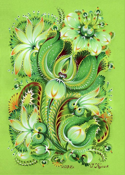 Green Greeting Card featuring the painting Neptunes Flowers by Olena Kulyk