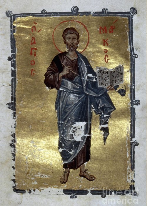 13th Century Greeting Card featuring the painting Saint Mark by Granger