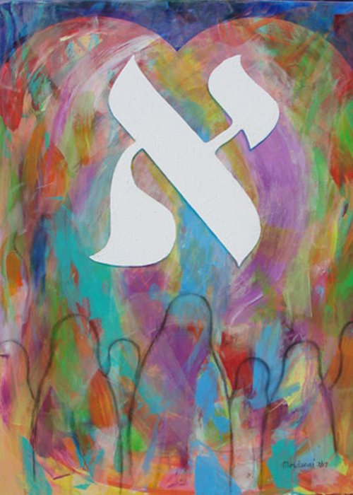 Judaica Greeting Card featuring the painting Sinai by Mordecai Colodner