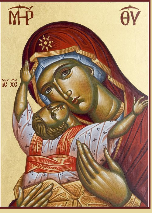 Icon Greeting Card featuring the painting Theotokos Kardiotissa I by Julia Bridget Hayes