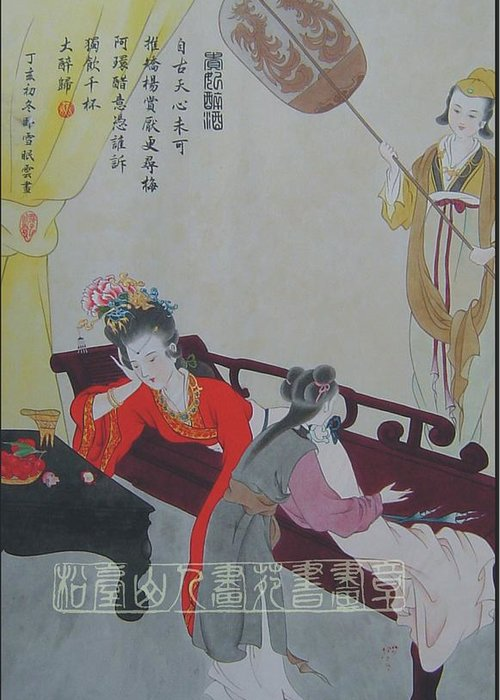Highest Greeting Card featuring the painting Tr014 Highest Ranking Imperia Concubine Of Drunk by Bei Wang