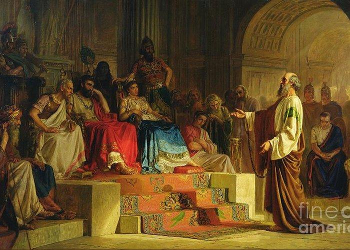 Nikolai K Bodarevski Greeting Card featuring the painting Trial Of The Apostle Paul by Nikolai K Bodarevski