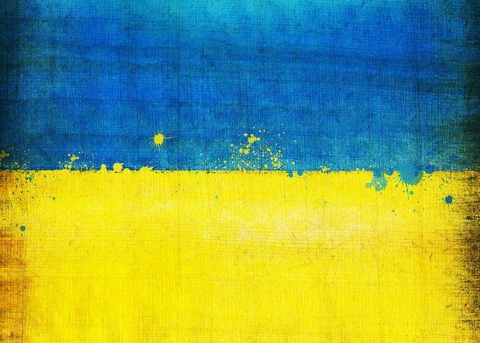 Chalk Greeting Card featuring the painting Ukraine Flag by Setsiri Silapasuwanchai
