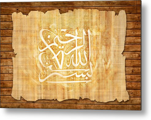 Islamic Metal Print featuring the painting islamic Calligraphy 032 by Catf