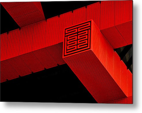 China Pavilion Metal Print featuring the photograph Gugong - Forbidden City Red - Chinese Pavilion Shanghai by Christine Till