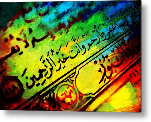 Islamic Metal Print featuring the painting Islamic Calligraphy 025 by Catf