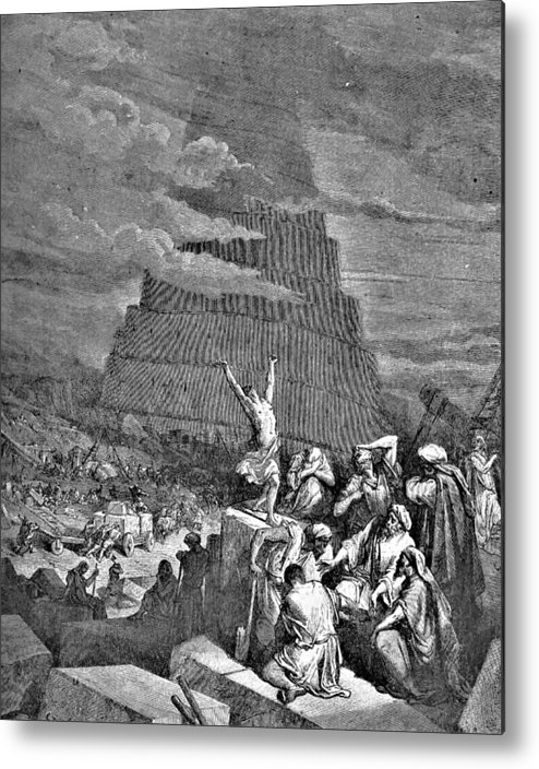 Tower Of Babel Metal Print featuring the drawing Tower Of Babel Bible Illustration by