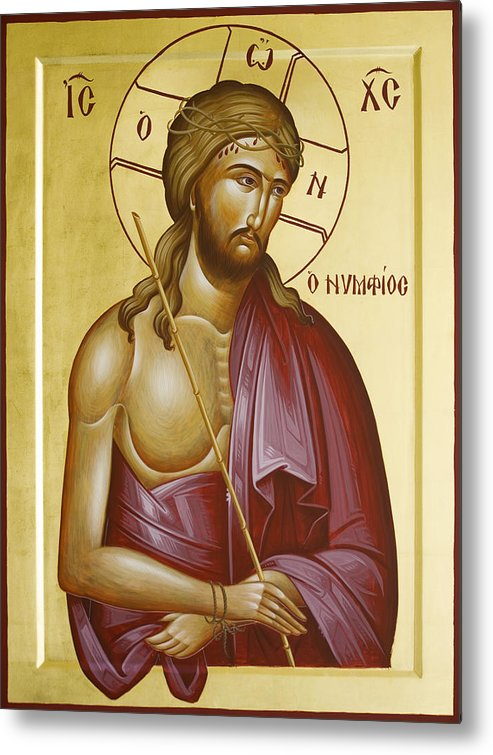 Icon Metal Print featuring the painting Christ The Bridegroom by Julia Bridget Hayes