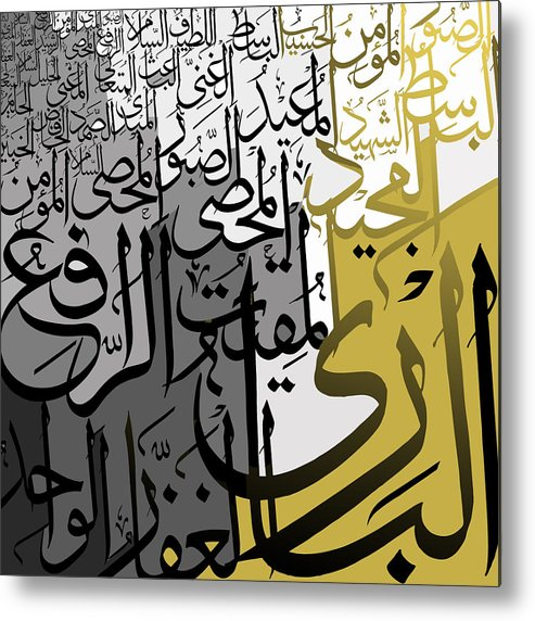 Islamic Calligraphy Metal Print featuring the painting 99 Names Of Allah by Catf
