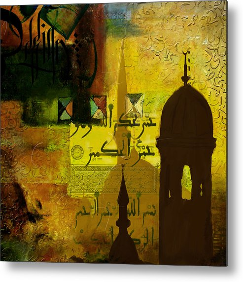 Islamic Metal Print featuring the painting Calligraphy by Corporate Art Task Force