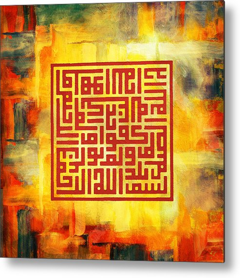Islamic Metal Print featuring the painting Islamic Calligraphy 016 by Catf