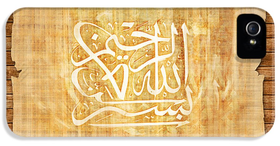 Islamic IPhone 5 / 5s Case featuring the painting islamic Calligraphy 032 by Catf