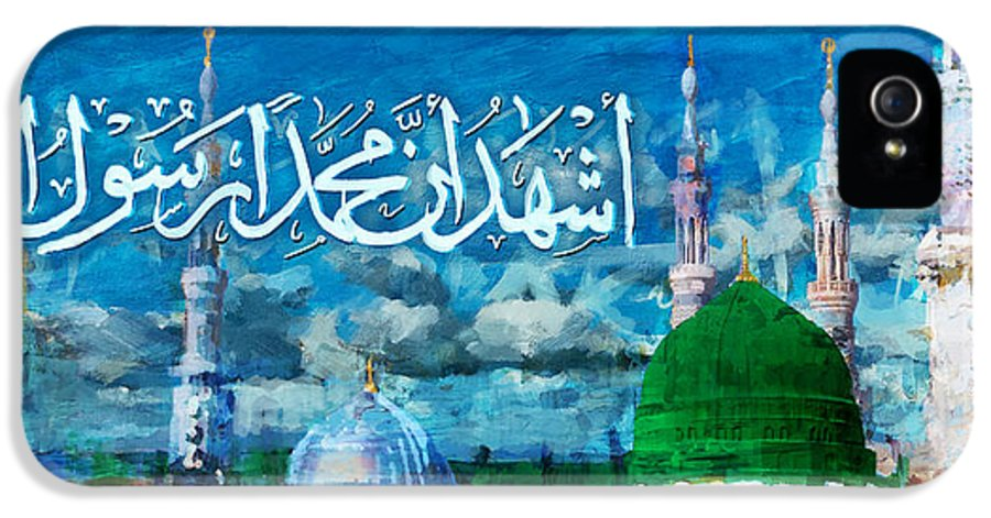 Islamic IPhone 5 / 5s Case featuring the painting Islamic Calligraphy 22 by Catf