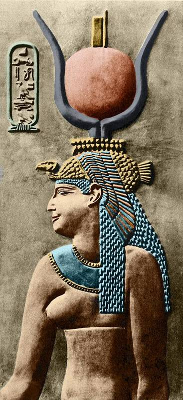 Cartouche Poster featuring the photograph Cleopatra Vii by Sheila Terry