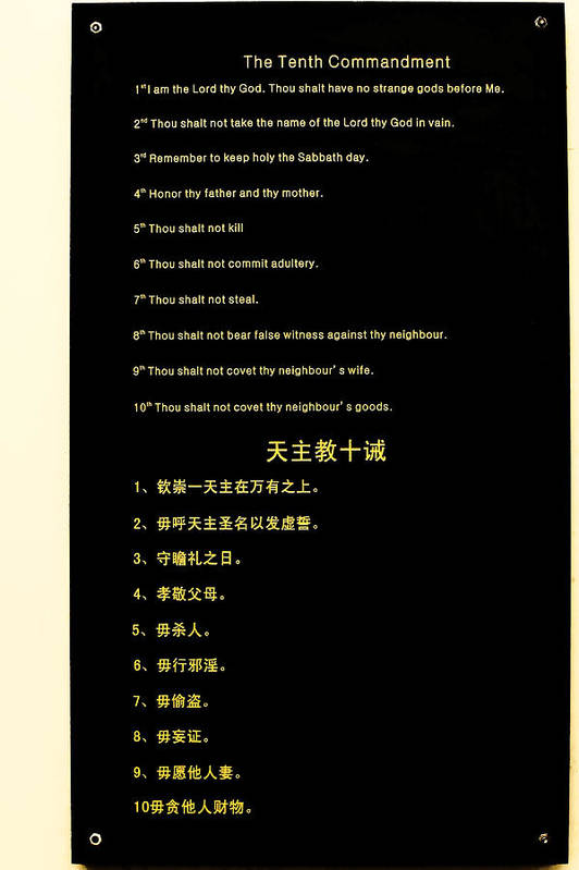 Moral Poster featuring the photograph The Ten Commandments by Christine Till