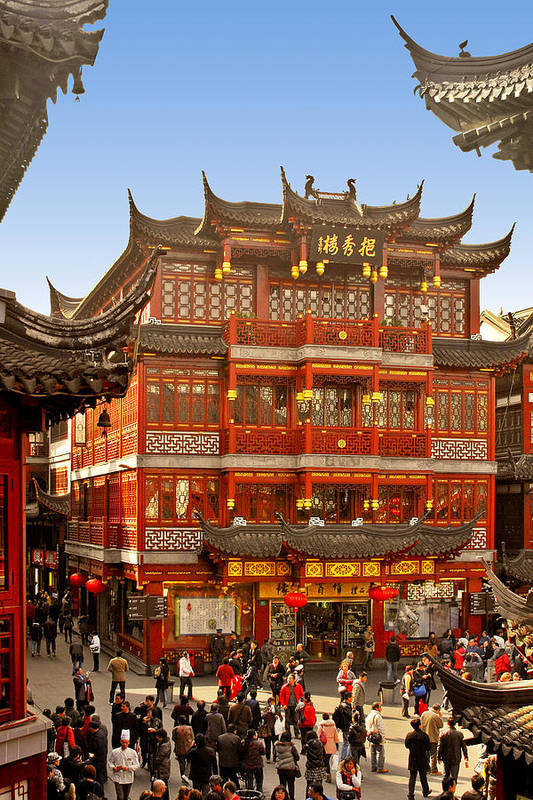 Yu Yuan Poster featuring the photograph Yuyuan - A Bizarre Bazaar by Christine Till