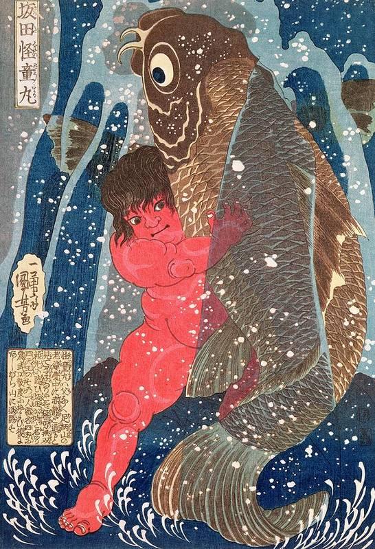 Kintoki Poster featuring the painting Kintoki Swims Up The Waterfall by Kuniyoshi