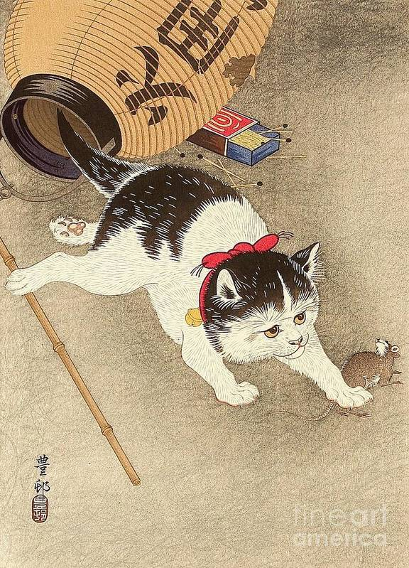 U.s.pd Poster featuring the painting Cat by Pg Reproductions