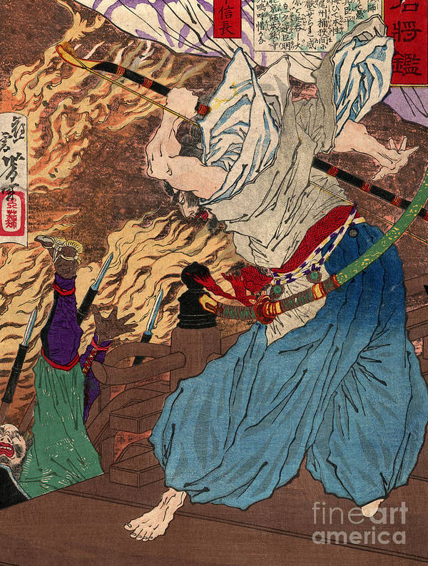 1880s Poster featuring the photograph Oda Nobunaga (1534-1582) by Granger