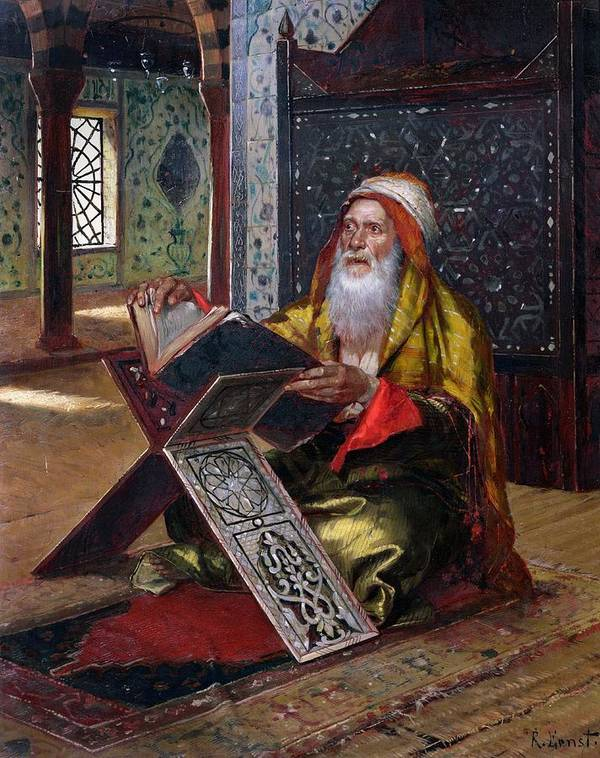 The Lectern (oil On Canvas) Arabic; Arab; Orientalist; Male; Portrait; Quran; Koran; Interior; Seated; Reading Poster featuring the painting The Lectern by Ernst Rudolphe