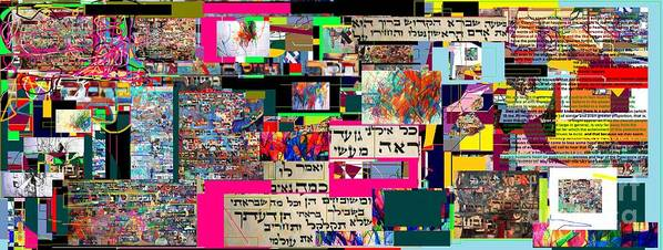 Torah Poster featuring the digital art Atomic Bomb Of Purity 2 by David Baruch Wolk