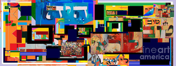 Torah Poster featuring the digital art be a good friend to those who fear Hashem 2 by David Baruch Wolk