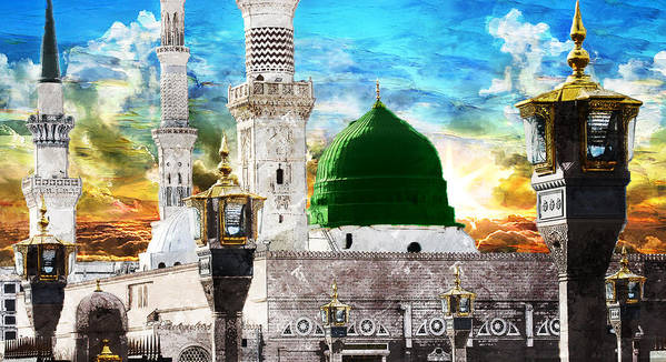 Islamic Poster featuring the painting Islamic Painting 004 by Catf