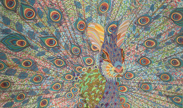 Peacock Poster featuring the painting Peabit by Erika Pochybova