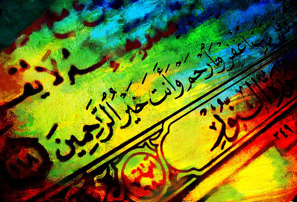 Islamic Poster featuring the painting Islamic Calligraphy 025 by Catf