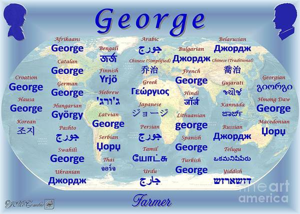 Mccombie Poster featuring the digital art George by J McCombie