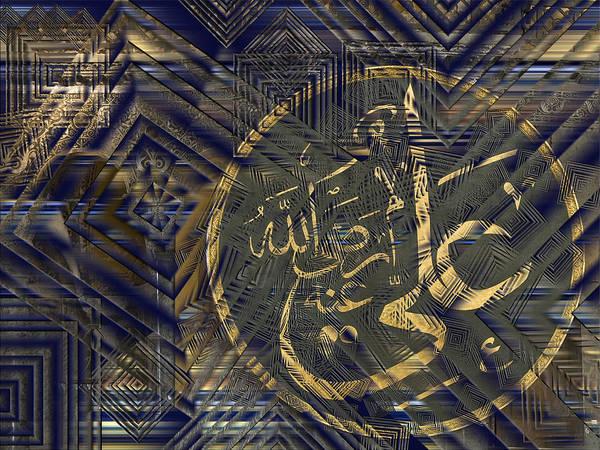 Istanbul Poster featuring the digital art Hagia Sophia by Ayhan Altun
