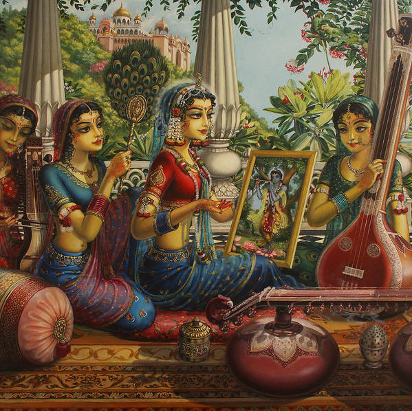 Krishna Poster featuring the painting Purva Raga by Vrindavan Das