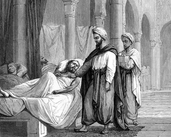 Khalaf Ibn Al-abbas Al-zahrawi Poster featuring the photograph Abulcasis, Islamic Physician by