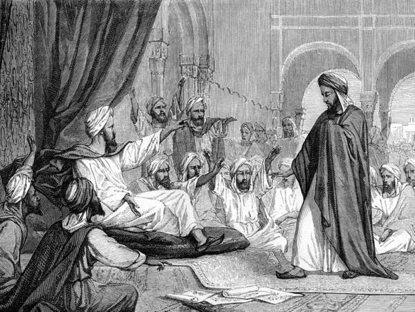Bn Ahmad Ibn Rushd Poster featuring the photograph Averroes, Islamic Physician by