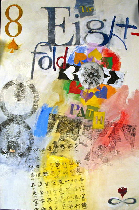 Abstract Painting Poster featuring the painting Eight Of Spades 30-52 by Cliff Spohn