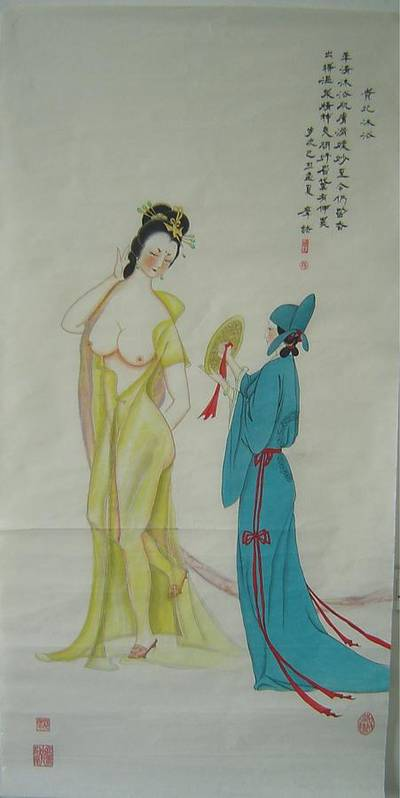 High-ranked Print featuring the painting Tr 024 High-ranked Imperial Concubine Come Out Bath by Mojie Wang