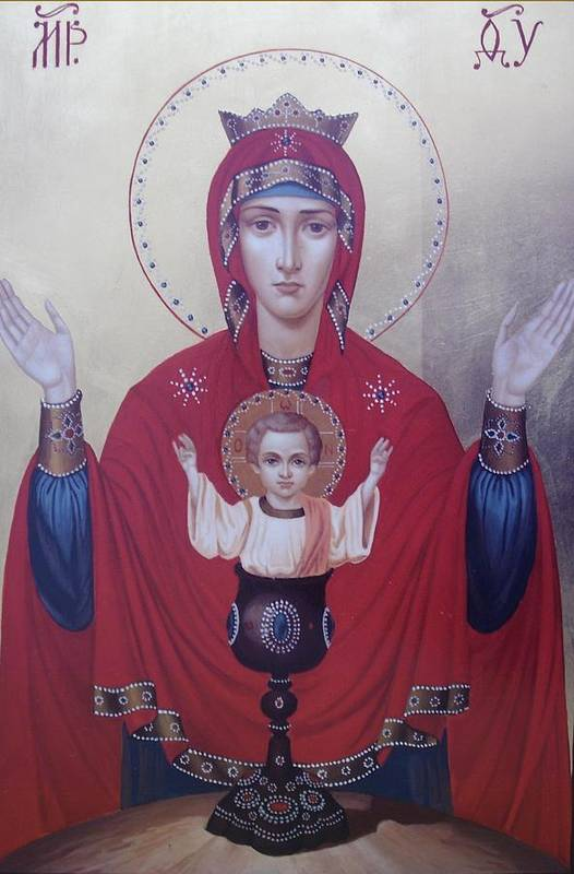 Virgin Mary Print featuring the painting Virgin Mary-inexhaustible Cup by Janeta Todorova