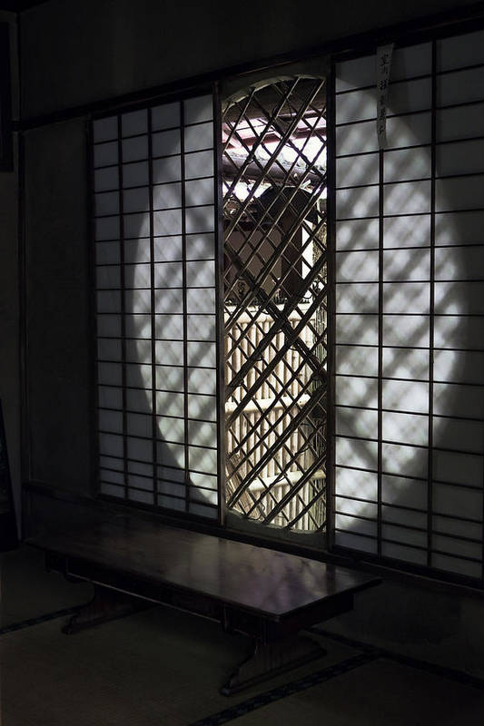 Window Print featuring the photograph Zen Temple Window - Kyoto by Daniel Hagerman
