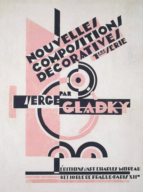 Design Print featuring the painting Front Cover Of Nouvelles Compositions Decoratives by Serge Gladky