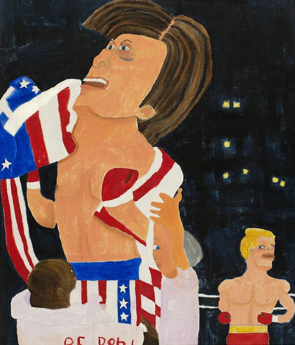 Rocky Balboa Print featuring the painting Rocky Balboa by Don Larison