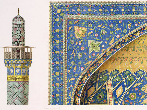 Design Print featuring the painting Architectural Details From The Mesdjid I Shah by Pascal Xavier Coste